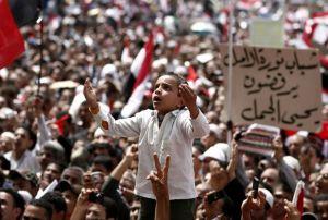 Tahrir Square. Cairo