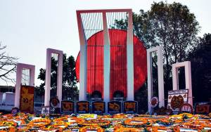 Jatiyo Sriti Soudho - National Martyrs' Memorial in Bangladesh