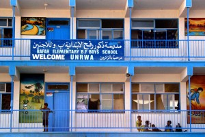RWA school in Rafah. Photo: Ahmad Khateib / Flash90